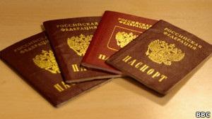 Москвич судится с ФМС за право называться  великорусом