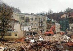Общественность бьет тревогу из-за сноса зданий на Андреевском спуске