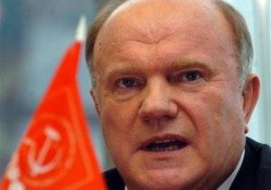 Зюганов пообещал провести досрочные выборы в Госдуму в случае избрания президентом
