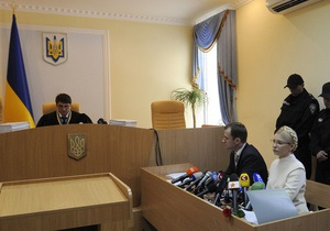 Посол США: Судебный процесс над Тимошенко выглядит политически мотивированным