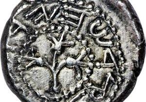 В Нью-Йорке серебряный шекель продали за $1,1 миллиона