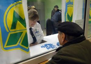КГГА: В Киеве не будут в ближайшее время повышать стоимость проезда в транспорте