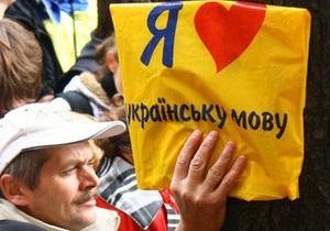 Диаспора: Один украинский телеканал в России не решит вопрос развития украинского языка