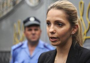 Тимошенко сама отказалась от свидания с дочерью