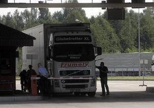 Россия заявила о возврате к штатной растаможке украинских товаров - ведомство Клименко