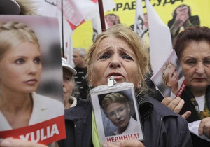 ГПС: Тимошенко стоит максимально ограничить количество встреч