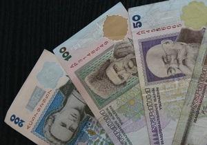 НБУ решил изъять из обращения некоторые банкноты выпуска 1996 и 2001 годов