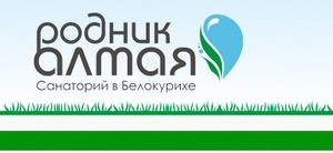 Новый бильярдный клуб в санатории  Родник Алтая