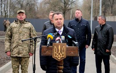 Новости Украины сегодня последние новости в Украине за