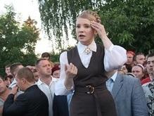 Тимошенко: Мы не настолько богаты, чтобы латать дырки