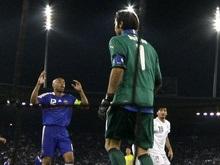 Фотогалерея: Евро-2008 прощается с Францией