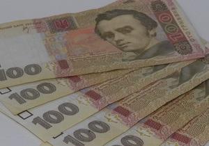 Украина за январь-август израсходовала 13,6 млрд гривен на обслуживание госдолга
