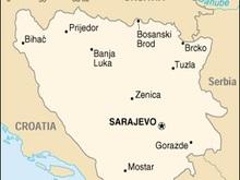В Боснии вооруженный мужчина застрелил шестерых человек