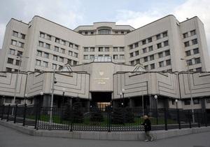 Янукович назначил судьей КС бывшего зама генпрокурора