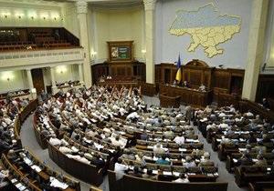 Верховная Рада создала следственную комиссию по цензуре в СМИ