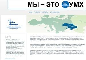 Один из крупнейших украинских медиахолдингов планирует осуществить IPO уже через пару лет