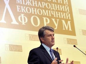 Ющенко: Украина получила 30 млрд долларов инвестиций с 2005 года