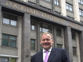 В Госдуме недовольны кандидатурой на пост посла России в Украине