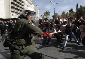 В Греции произошли столкновения демонстрантов с полицией