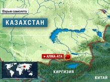 В аэропорту Алма-Аты взорвался самолет