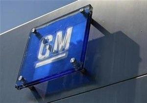 Из-за угрозы пожарной безопасности GM отзывает около 1,5 млн автомобилей по всему миру