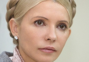 День Независмости - Тимошенко - поздравление - Нам никогда не было и не будет легко. Тимошенко поздравила украинцев с Днем Независимости