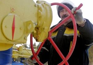 Украина пригрозила России снижением объемов закупки газа при отсутствии скидок