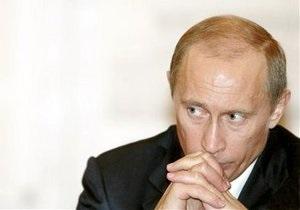 WSJ: Путин надеется умаслить Украину