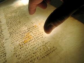 Ученый обнаружил неизвестный фрагмент древней Библии