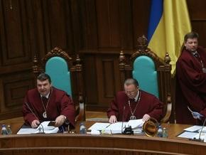 КС признал неконституционным закон о предотвращении негативных последствий кризиса