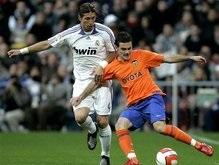 Примера: Реал терпит фиаско в домашнем матче с Валенсией