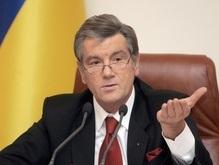 У Ющенко просят Героя Украины за поднятие флага