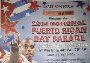 Американский таблоид перепутал пуэрториканский и кубинский флаги