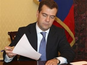 Россия готова выстраивать отношения с Грузией - Медведев