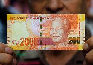 ЮАР выпустила банкноту с изображением Нельсона Манделы