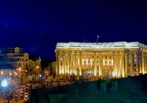 Украина ЕС - Австрия - евроинтеграция - Кожара провел встречу с послом Австрии