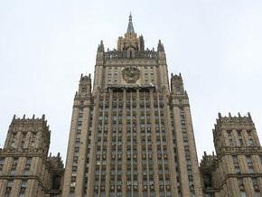 В МИД РФ ждут от Грузии первых шагов к нормализации отношений