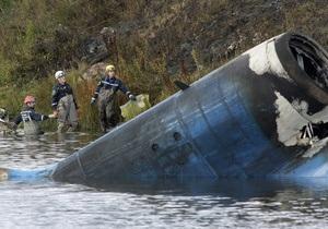 Представитель Росавиации: Причиной катастрофы Як-42 не могло быть некачественное топливо