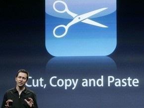 Apple представила около 100 новых функций, которых не хватало iPhone