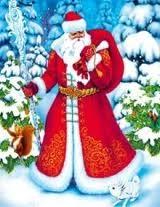 Дед Мороз против Санты – новогодняя игра для абонентов МТС