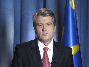 9 мая Ющенко обратится к народу
