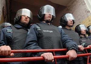После оглашения приговора Тимошенко возле суда произошла стычка