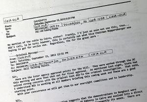 Обнародованы секретные документы Белого дома о нападении на консульство в Бенгази