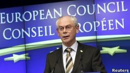 Глава Европейского Совета: евро можно спасти и без нового договора ЕС