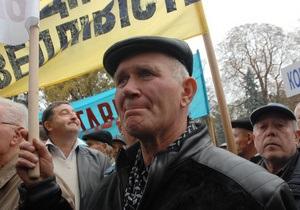 В центре Донецка против действия властей митингуют около тысячи человек