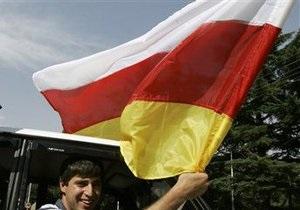 Южная Осетия и Никарагуа установили дипотношения