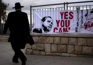 США - Визит Обамы и Керри в Израиль