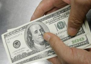 Курсы наличной валюты на 29 апреля