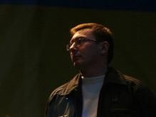 Луценко сменил руководство МВД
