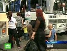 Южная Осетия: Число погибших достигает 1600 человек